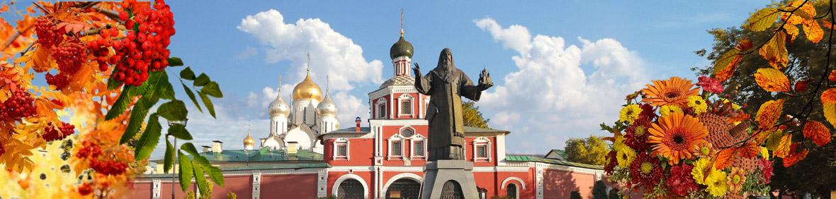 Зачатьевский ставропигиальный женский монастырь