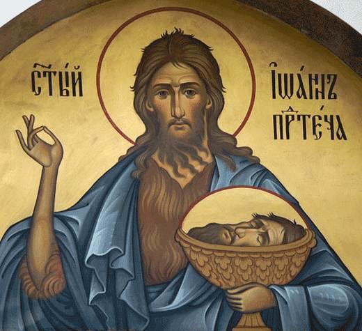 Игумен Никон (Воробьев). Слово в Неделю по Богоявлению