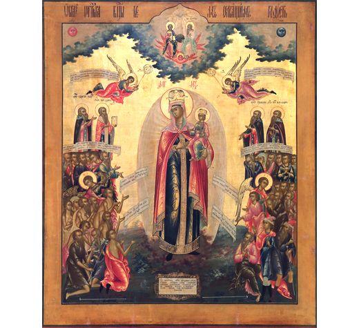 6 ноября. Икона Божией Матери «Всех скорбящих Радость»